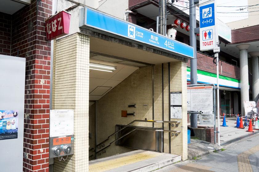 名古屋市歯科医師会附属歯科衛生士専門学校 道のり1