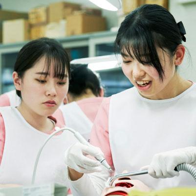 名古屋市歯科医師会附属歯科衛生士専門学校|体感する