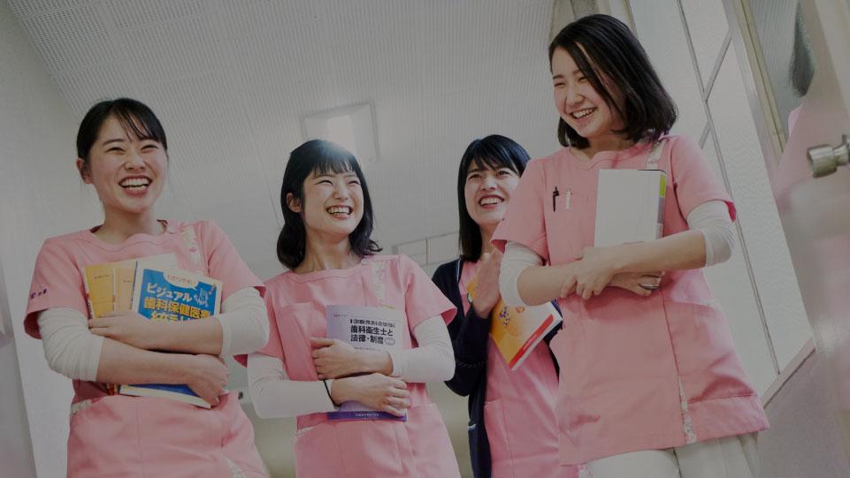 名古屋市歯科医師会附属歯科衛生士専門学校|学科紹介